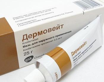Мазь при экземе на руках для беременных