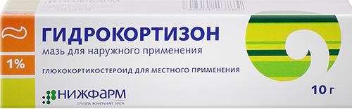 Современные лекарственные средства помогут быстро снять проявления экземы. Пораженную поверхность кожи смазывают тонким слоем мази не чаще 3-4 раз в день. Курс лечения - 1-3 нед.